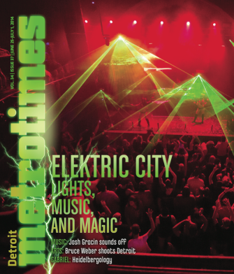 Promotional cover